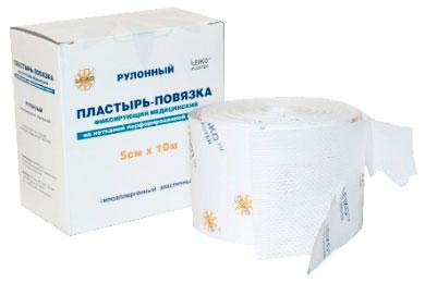 Пластырь-повязка рулонный эластичный ЛИПКИЙ БИНТ